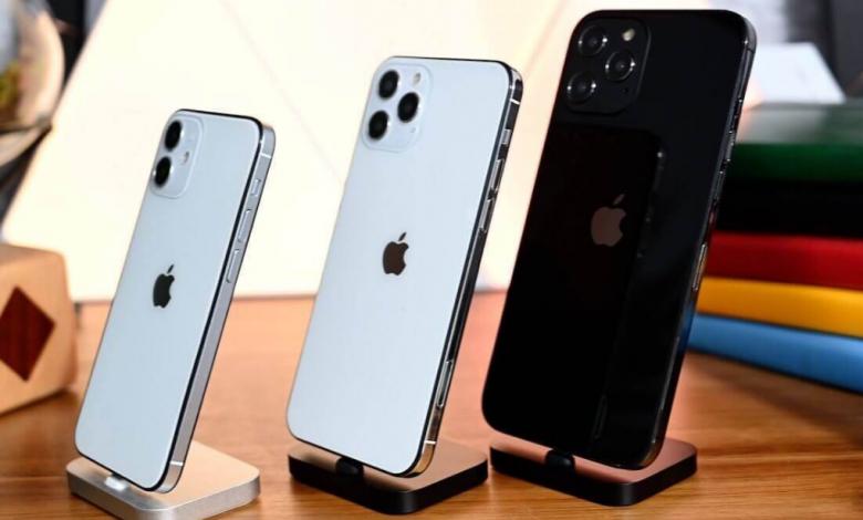Iphone Telefonlarda Garanti Sorgulama Nasıl Yapılır?